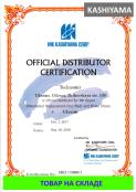 сертификат KASHIYAMA