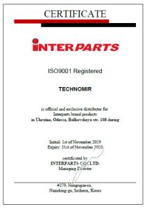 Сертификат дистрибьютора InterParts Украина Техномир