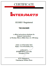 сертификат INTERPARTS