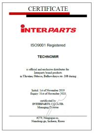 сертификат KOYORAD