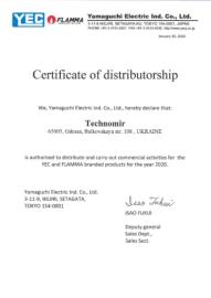 сертификат YEC