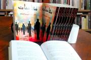 مكاشفات أسماء التمالح.. من الذاتي إلى الموضوعي/ بقلم : عبد الله بديع*