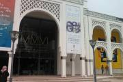 لوحات فنية من متحف محمد السادس للفن الحديث والمعاصر بالرباط / عدسة : مدونة أسماء التمالح