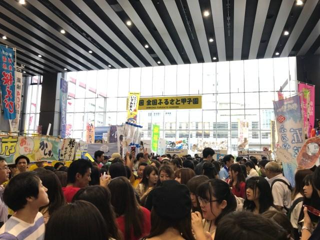 ふるさと甲子園〜YouTuberの集客力はすごい!〜