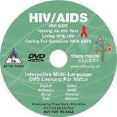 Zulu: Having an HIV Test