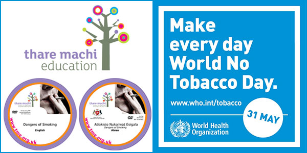 World No Tobacco Day – 2019
