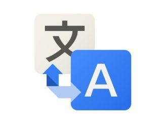 Google перекладач поліпшить переклад на російську за допомогою нейромереж