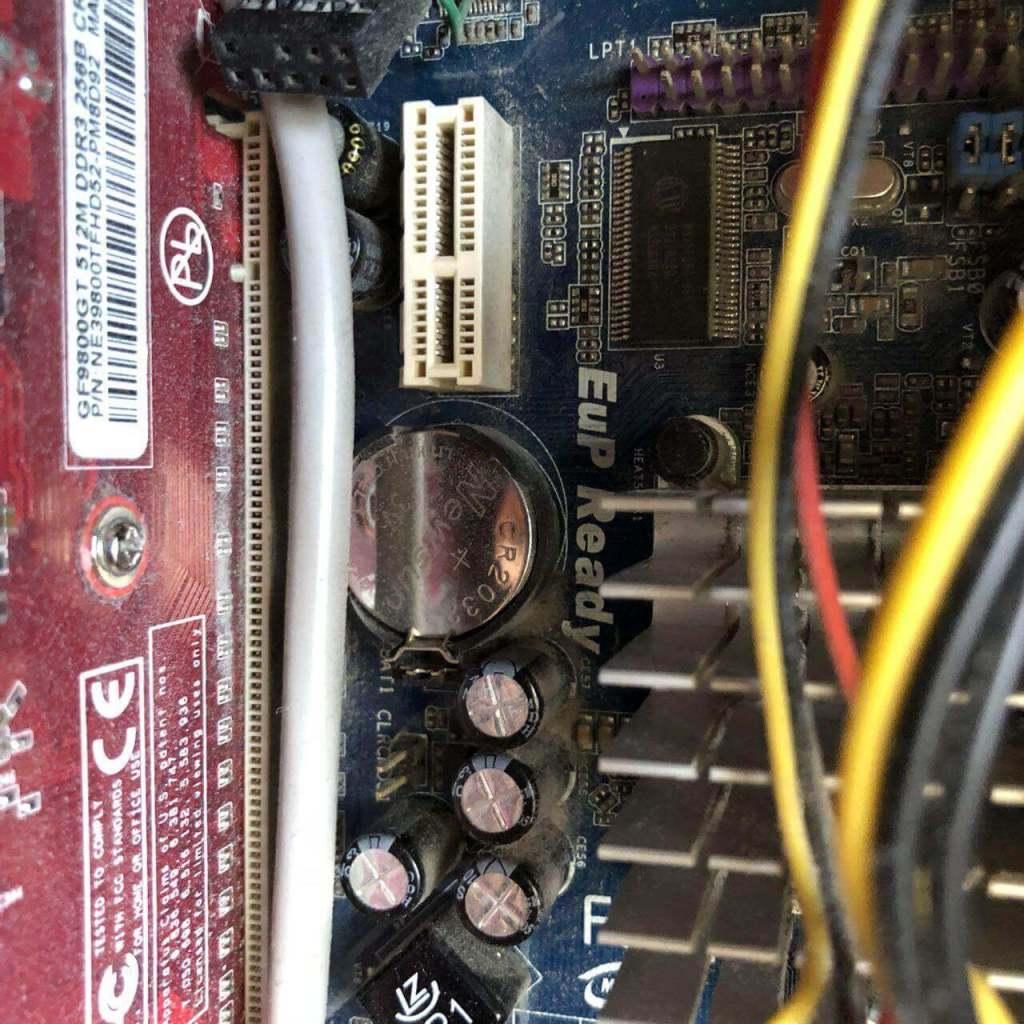 Як скинути налаштування BIOS
