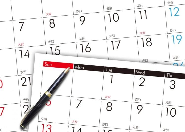 【新車&モデルチェンジ】国産&外車 最新発売情報カレンダー【くるすぺオリジナル】