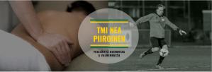 TMI Nea Piiroinen