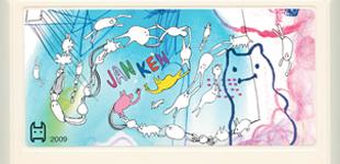 Kayo Tamura / illustrator