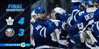 Game 63: Toronto Maple Leafs VS New York Islanders