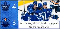 Game 34: Edmonton Oilers 3 – 4 Toronto Maple Leafs (OT)