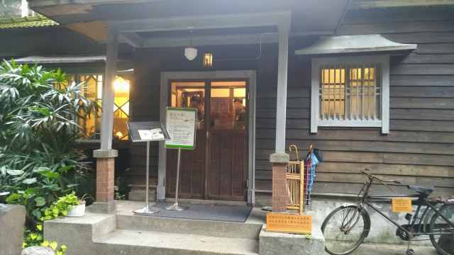 Taipei Quiantien Street-20171114-Quiantien 76-Japanese Style House