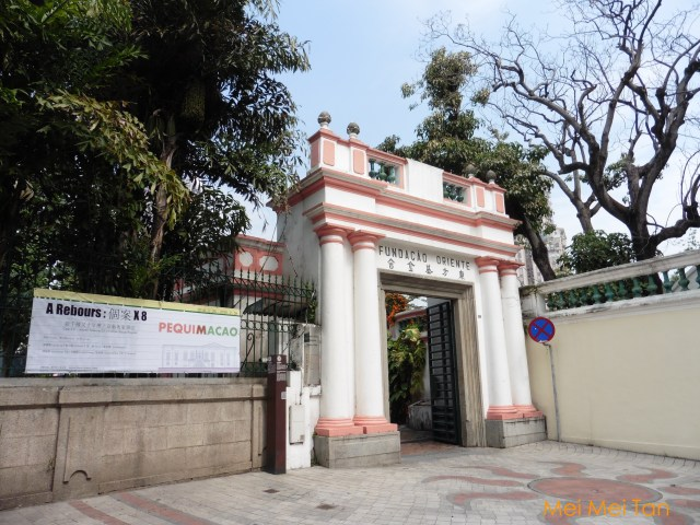 Travel-Macao-Historic Center of Macao-Casa Garden-20180210