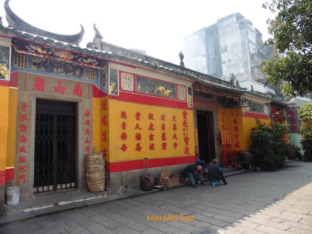 Travel-Macao-Historic Center of Macao-Baogong Temple-20180210