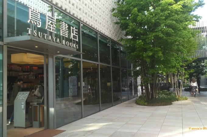 東京景點:代官山不只甜點,蔦屋書店為什麼選此開了T-SITE?