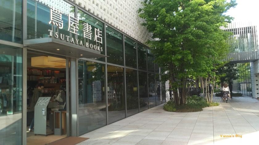 tokyo-daikanyama-tsutaya-outside_2