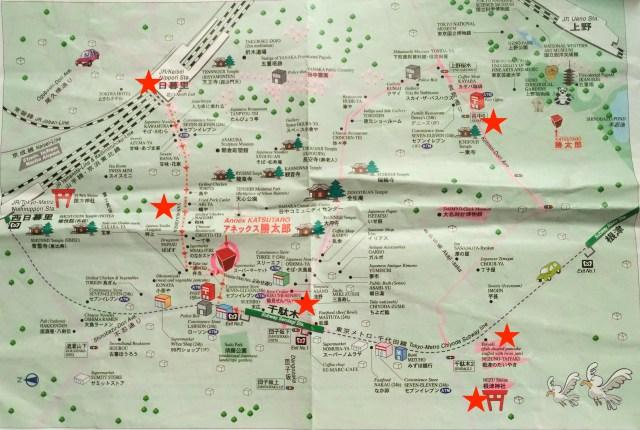 谷根千 地圖