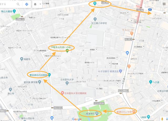 谷根千地圖