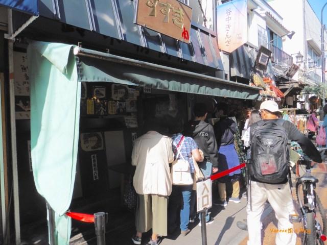 東京 谷中銀座 商店街 「鈴木(すずき)」炸肉可樂餅店