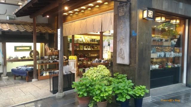 東京 谷中銀座 商店街 下町風情商店