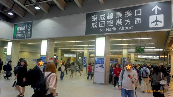 Tokyo_Nippori Station for Skyliner