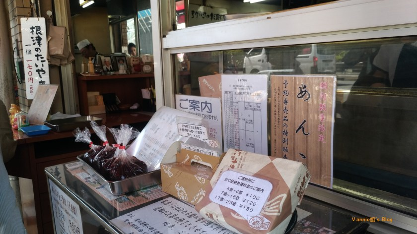 Tokyo-yanesen-nezu-taiyaki-20180419-3