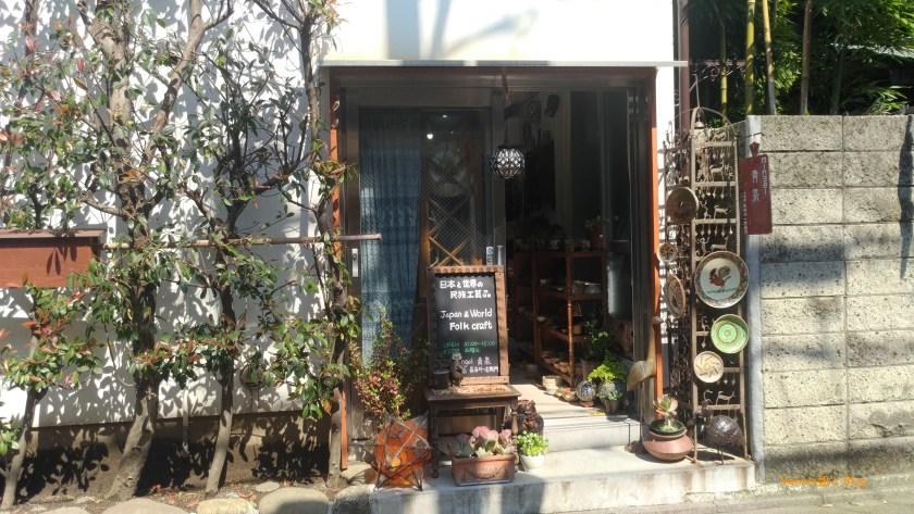 谷根千 地區 - 青泉民族工藝品店