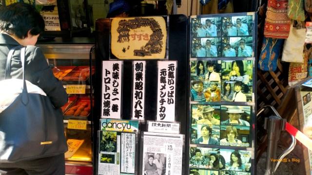 tokyo-yanesen-yanakaginza-suzuki-CM