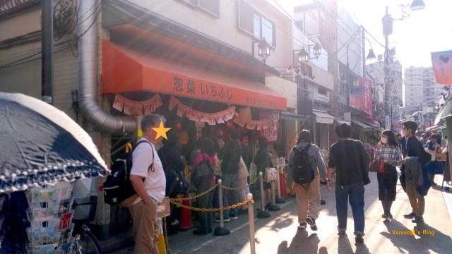 東京 谷中銀座 商店街 いちぶし(ichibushi)惣菜店