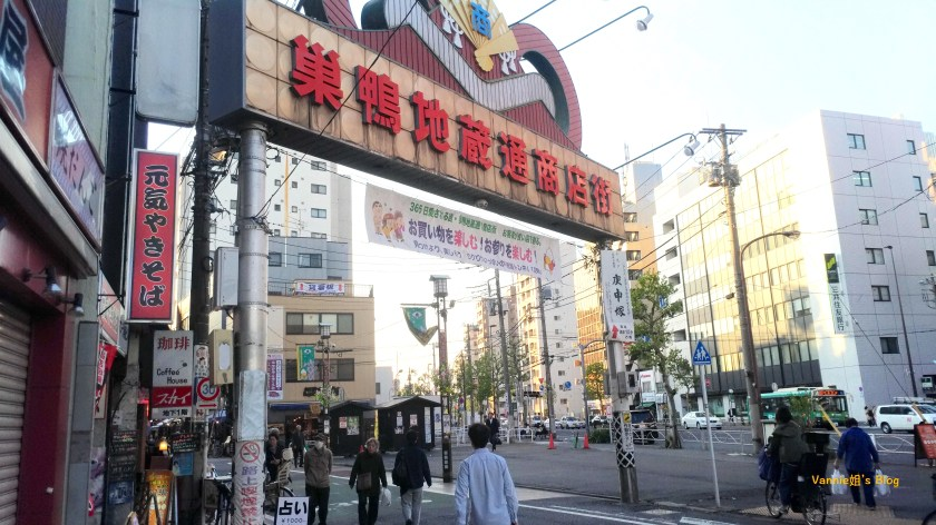 tokyo-sugamo-entrance