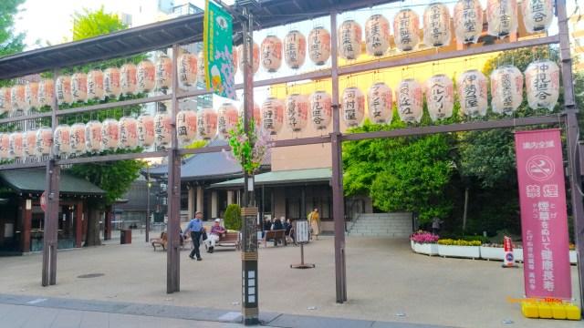 tokyo-sugamo-takayanji
