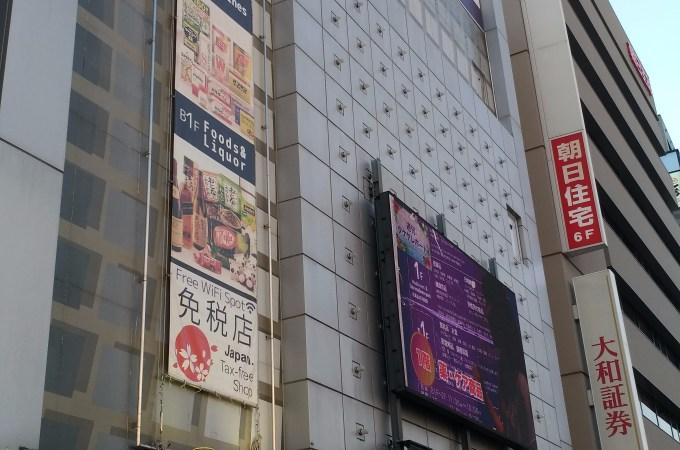 2018日本旅遊消息&看日本人怎麼讓台灣人瘋日本!