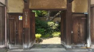 橫山大觀紀念館 大門