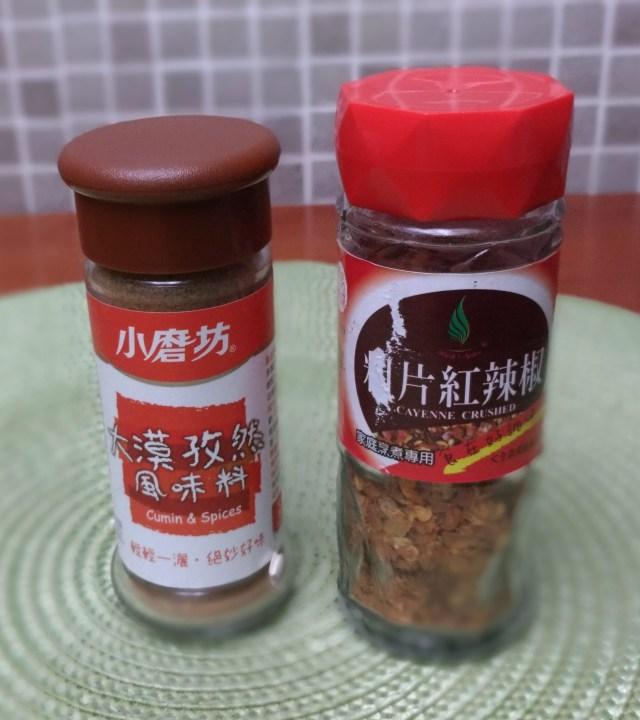 粗片紅辣椒和孜然