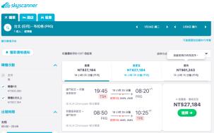2019春節出國 台北飛布拉格機票