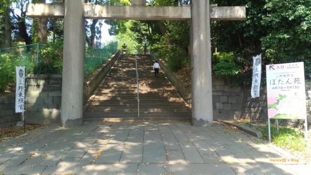 Tokyo-Ueno-Toshogu Shrine-Torii at Shinobazuguchi-20180420