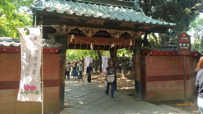 上野東照宮,牡丹苑的入口