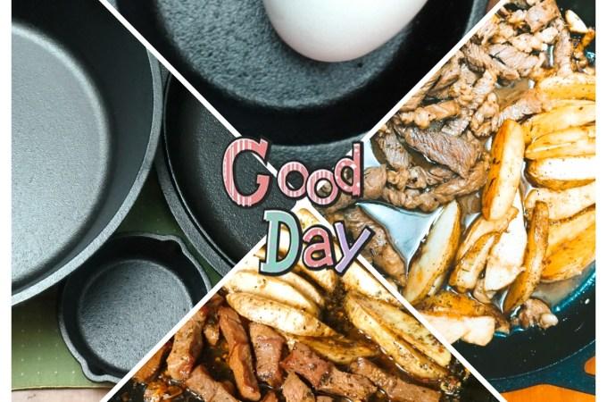 週末食譜:鑄鐵鍋大蒜奶油牛排/馬鈴薯&買鑄鐵鍋記