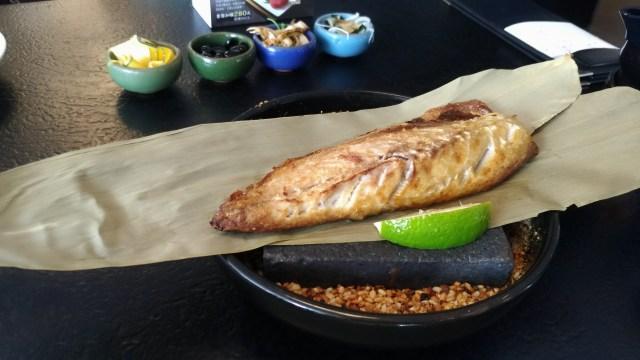 藝奇新日本料理鮮魚一夜干