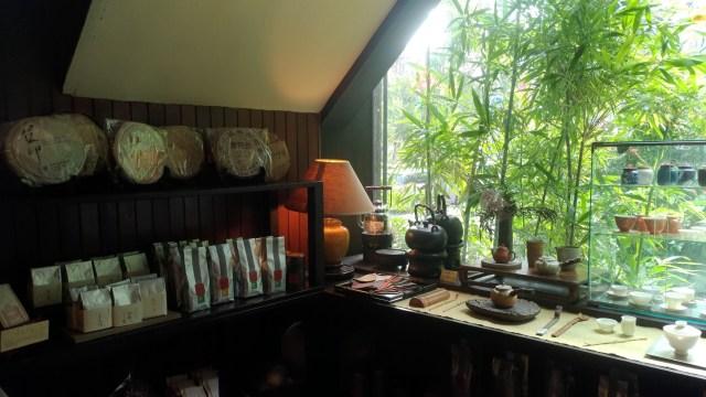 紫藤廬茶館 賣店