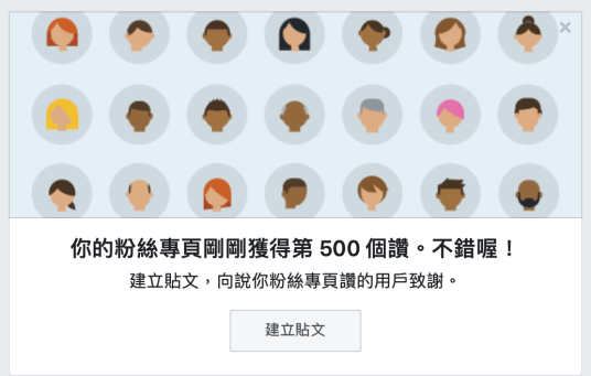 「嫺人的好日子」 臉書專頁