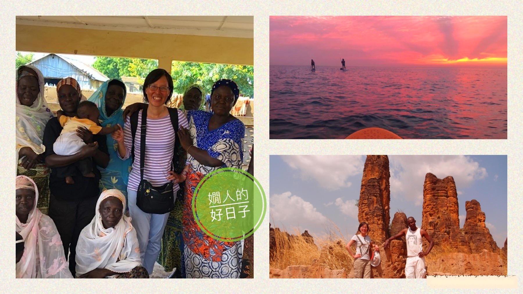 退休後微創業 :Jill的大冒險…從獨木舟到非洲