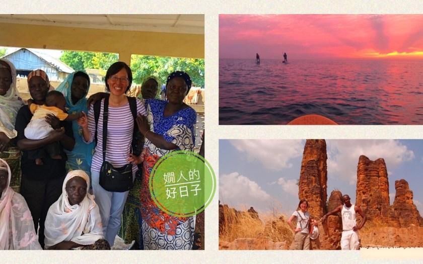 退休後微創業 :Jill的大冒險,從獨木舟到非洲