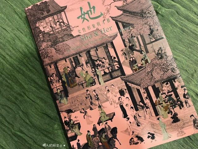 故宮仕女畫 「她 - 女性形象與才藝」