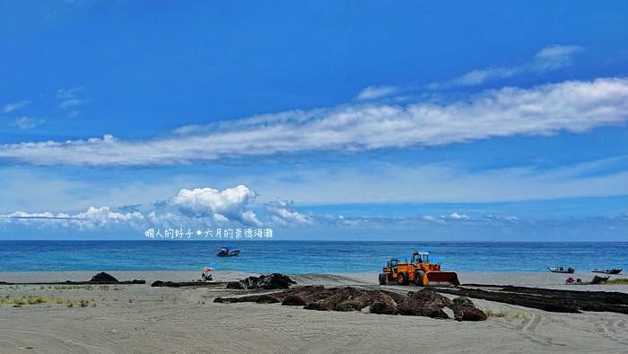 六月的 崇德海灘