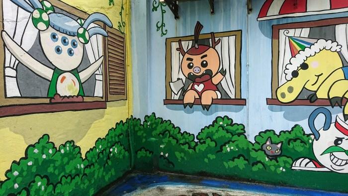 老梅社區彩繪