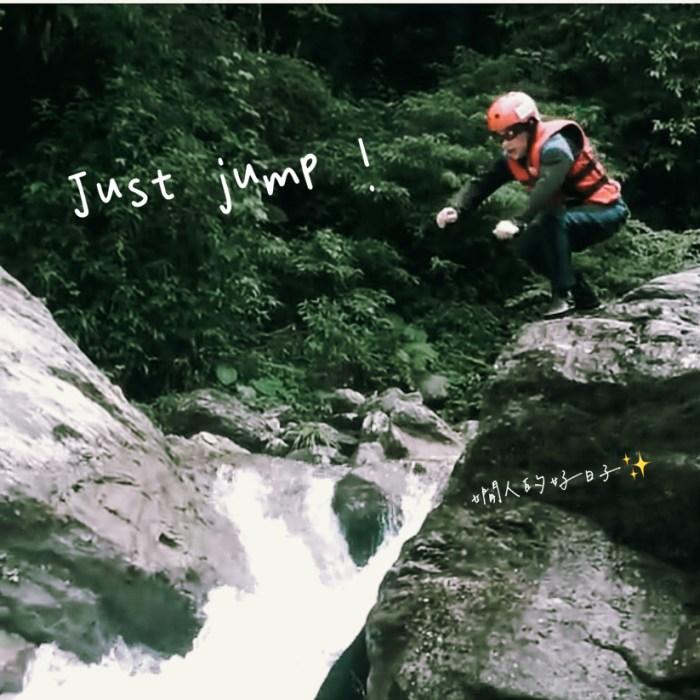 一直想退休 ? 7個角度做決定 !  Just jump !