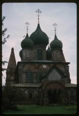 The Church of St. John Chrysostom, Photographer William C. Brumfield